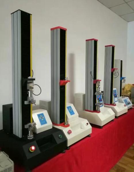拉力试验机厂家为您介绍拉力试验机配置知识